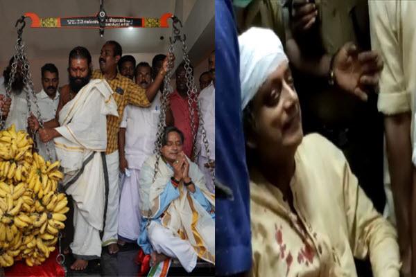 shashi-tharoor-injured-while-offering-prayers-at-thiruvananthapuram-temple